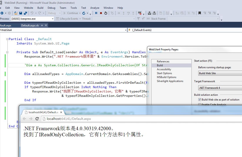 如果你安装了.net 4.5,即使目标版本为4.0,4.5的新类型也会加载进来