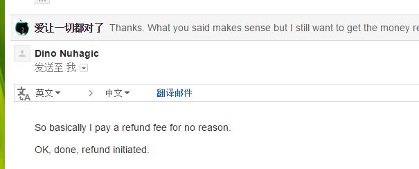 NTLite作者支持无条件退款